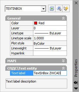 TextInBox_ZWCAD_01