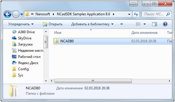 SDK samples_10